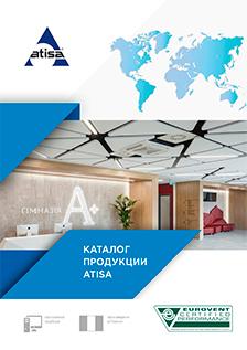 Каталог Atisa