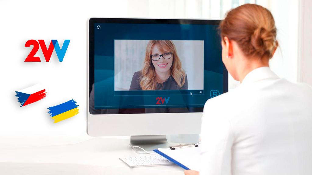 Онлайн презентация от компании 2 VV (Чехия)